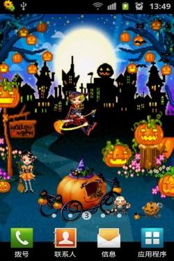 Imagen de Happy Halloween LWP