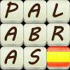 Juego de Palabras en Español