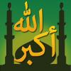 Muslim Pro: Athan Corán Quibla