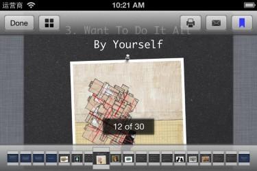 Imagen de Good PDF Reader Pro