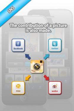 Imagen de All Social Camera