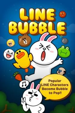 Imagen de LINE Bubble!